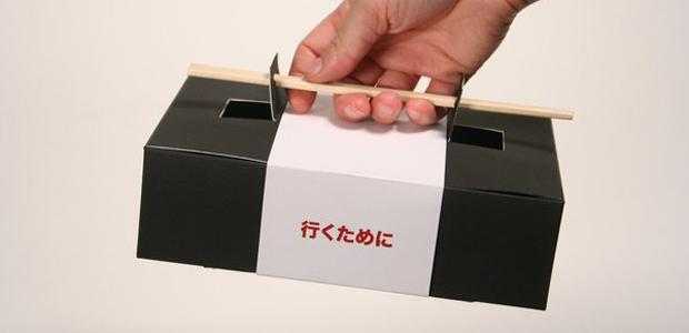 sushi la pachet